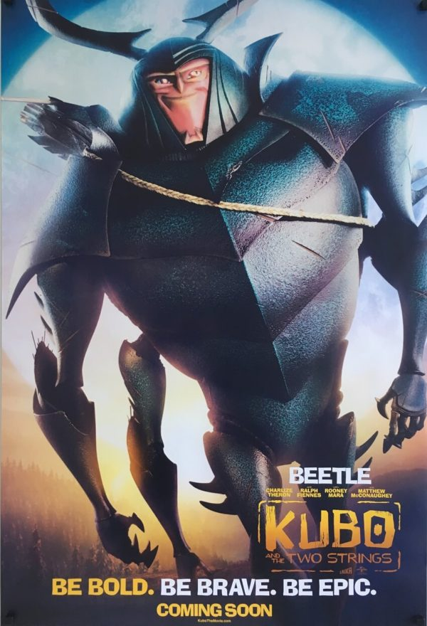 kubo and the two strings one sheet poster