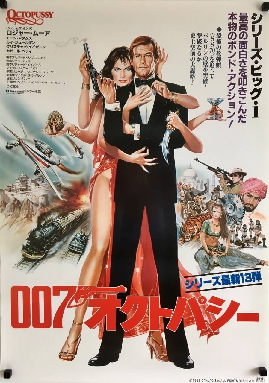 Octopussy Japanese B2 poster