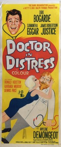 Doctor in distress australian daybill poster 1963