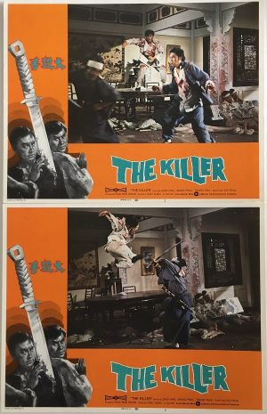 The Killer Lobby Card 1973