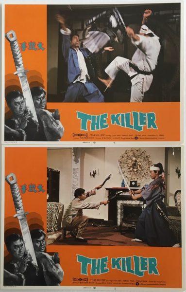 The Killer Lobby Card 1973