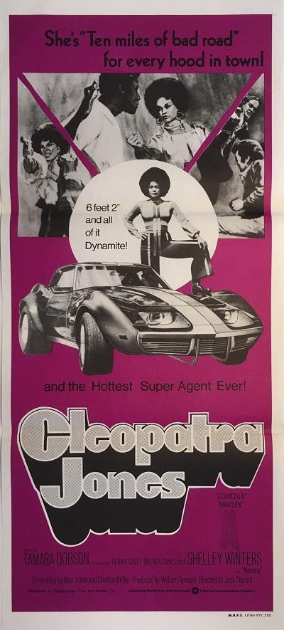 cleopatra jones australian daybill poster 1973 db1 tamara dobson blaxploitation