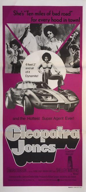 cleopatra jones australian daybill poster 1973 db2 tamara dobson blaxploitation
