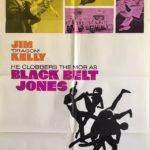 black belt jones us one sheet poster jim kelly 1974