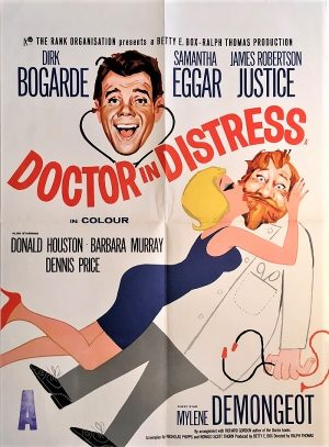doctor in distress uk half crown poster