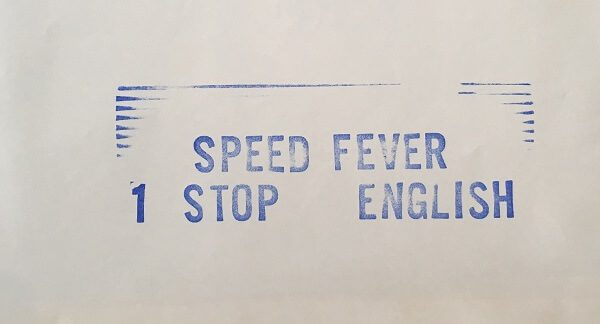 speed fever 1978 one stop english poster racing formaula 1