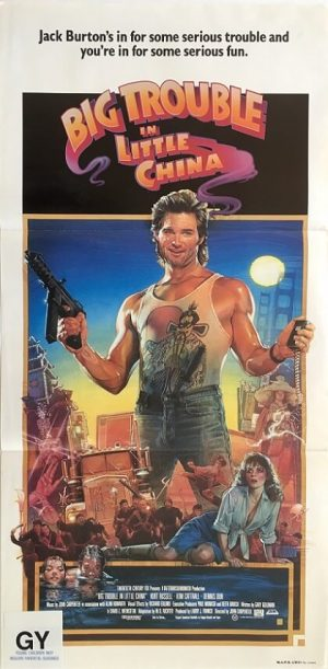 big trouble in little china australian daybill poster 1986