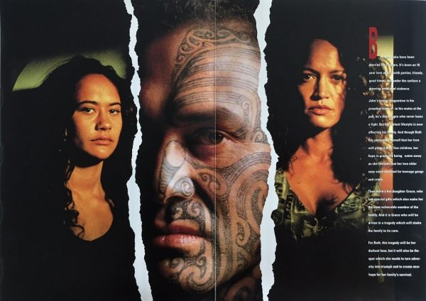 once were warriors new zealand info book inside 1994