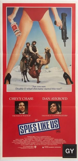 spies like us australian daybill poster