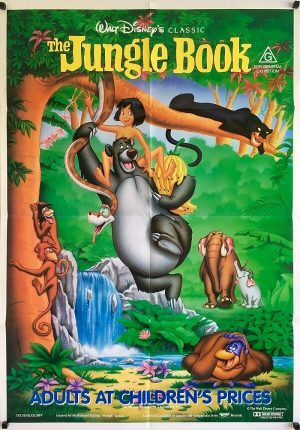 the jungle book australian one sheet poster 1990 rerelease walt disney