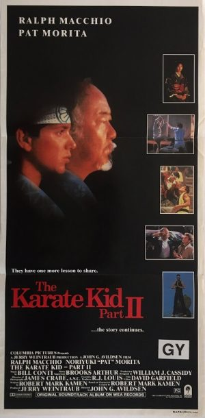 the karate kid part II 2 australian daybill poster