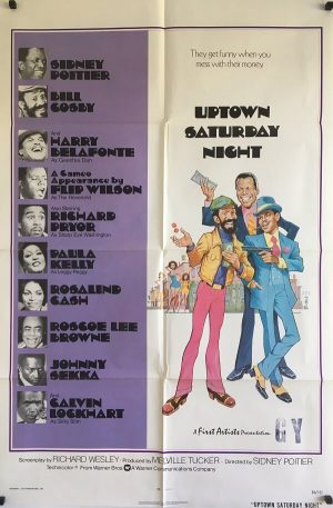uptown saturday night us one sheet movie poster