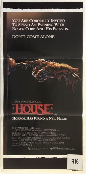 house australian horror movie daybill poster