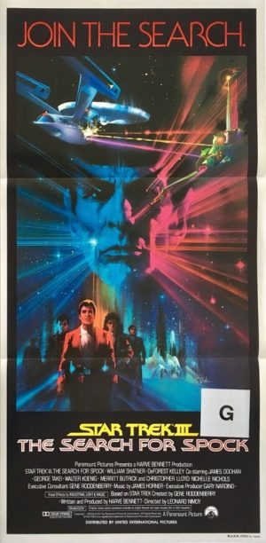 the search for spock star trek australian daybill poster 1984