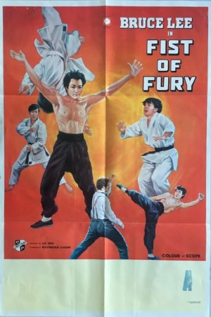 fist of fury singapore movie poster featuring bruce lee 1972 (the chinese connection - Jing wu men)