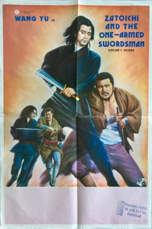 one armed swordsman singapore movie poster 1976 Du bi shuang xiong