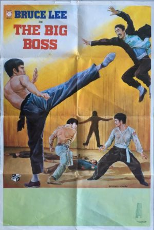 the big boss singapore movie poster featuring bruce lee 1972 (Tang shan da xiong)
