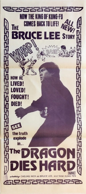 the dragon dies hard australian daybill poster staring bruce lee 1975