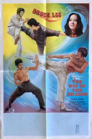 the way of the dragon movie poster featuring bruce lee and chuck norris 1972, originally known as Meng long guo jiang