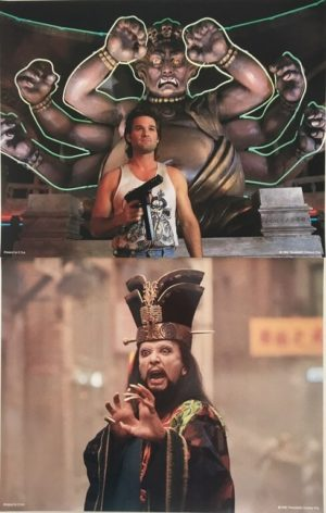 big trouble in little china lobby card set 11 x 14 inches staring kurt russell 2