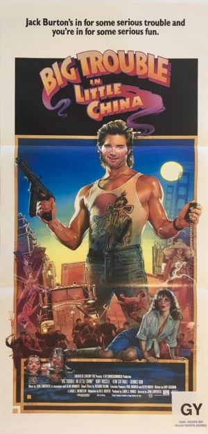 big trouble in little china australian daybill poster 1