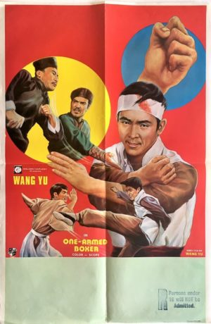 the one armed boxer singaporean one sheet poster 1972