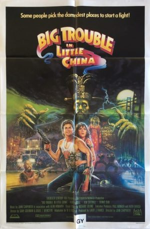 big trouble in little china international one sheet movie poster with kurt russell 1 (1)