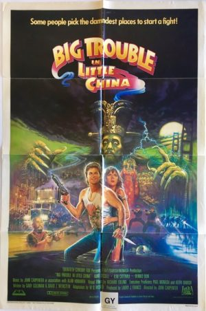 big trouble in little china international one sheet movie poster with kurt russell 1 (3)