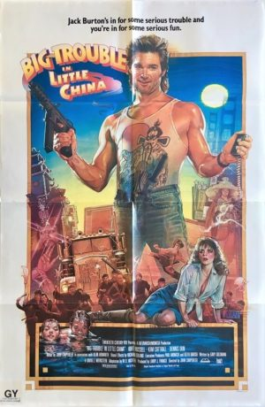 big trouble in little china us one sheet movie poster with kurt russell (1)