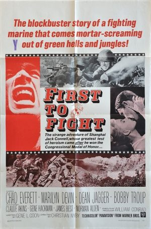 First to fight one sheet movie poster USMC 1967