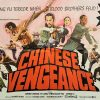 chinese vengance uk quad movie poster kung fu movie 1974 also known as Ci Ma