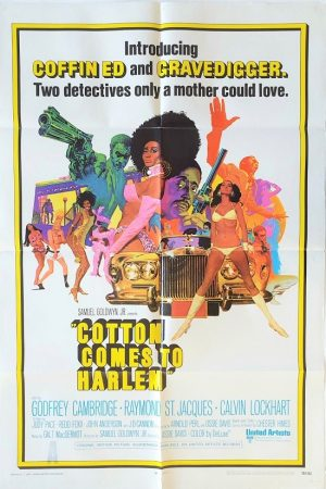 cotton comes to harlem us one sheet blaxploitation movie poster 1970