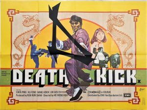 death kick UK quad poster also known as Huang Fei Hong