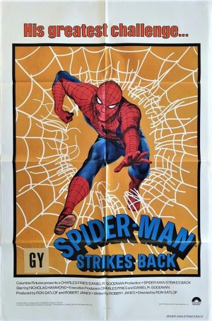 spiderman strikes back 1979 us one sheet movie poster