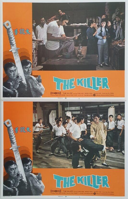 the killer Sacred Knives of Vengeance US lobby card pair martial arts kung fu movie