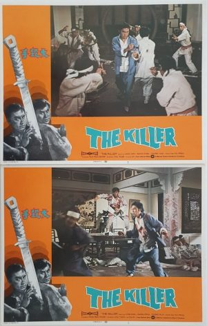 the killer Sacred Knives of Vengeance US lobby card pair martial arts kung fu movie