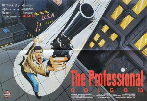 the professional golgo 13 manga movie poster