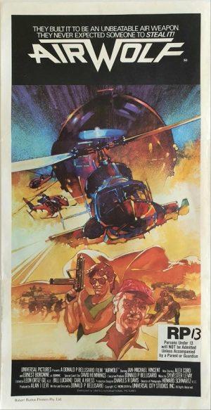 Airwolf Australian daybill poster (11)