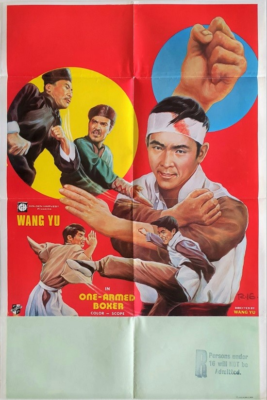 One Armed Boxer 1972 Singaporean One Sheet No2