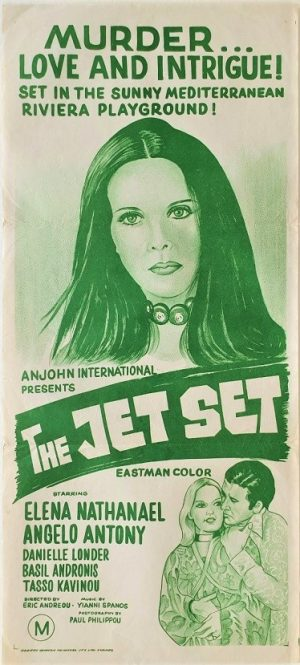 The Jet Set Australian daybill poster with Elema Nathanael greek Anjohn International release