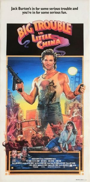 big trouble in little china australian daybill poster with kurt russell (3)