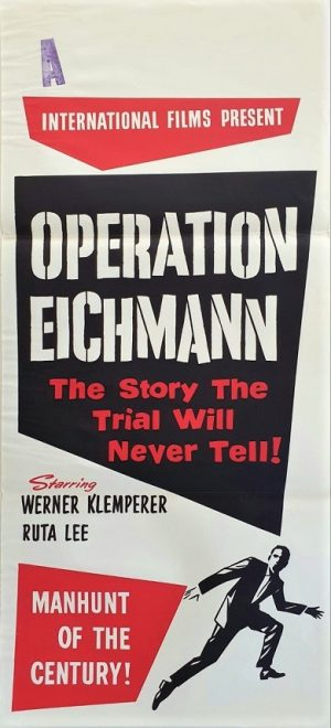 Operation Eichmann NZ daybill movie poster