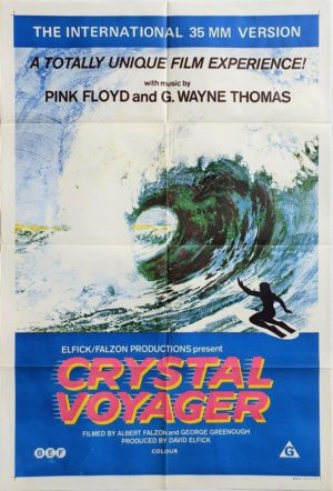 Crystal Voyager Australian One Sheet surfing movie poster