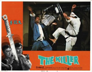 The Killer Sacred Knives of Vengeance 1973 US Lobby Card 7 martial arts movie