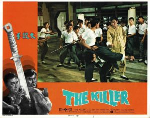 The Killer Sacred Knives of Vengeance 1973 US Lobby Card No 5 martial arts movie