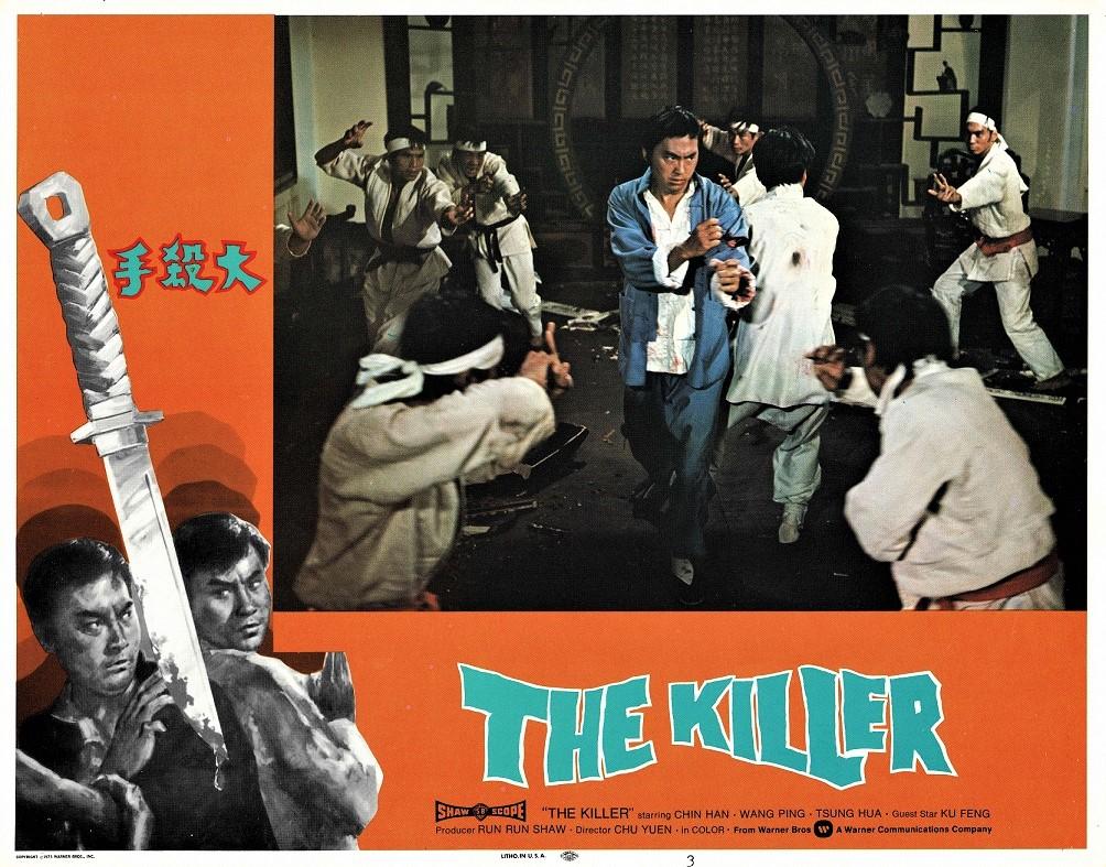 The Killer Sacred Knives of Vengeance 1973 US Lobby Card No 3 martial arts movie