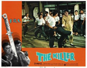 The Killer US Lobby Card (5)