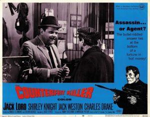 Counterfeit Killer US Lobby Card 1968