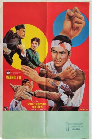 The One Armed Boxed Singaporean movie poster