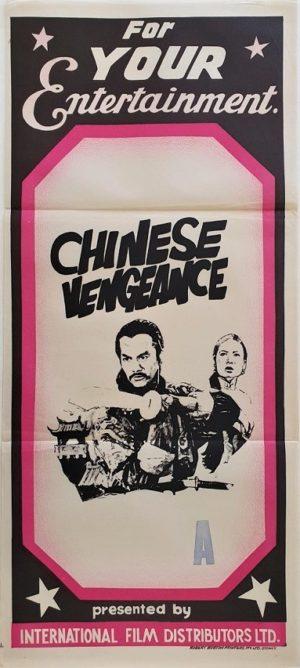 Chinese Vengeance Australian daybill stock poster